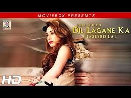 Movie Hindi Bollywood lyrics  Naseebo Lal Dil Lagane Ka www.unitedlyrics.com
