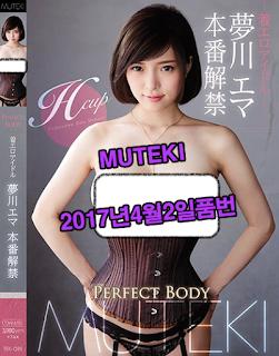 Muteki blog for Mueble muteki 5 2