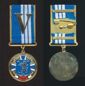 пам'ятна відзнака на честь 5-ти річчя 4 ескадри різнородних сил національного флоту