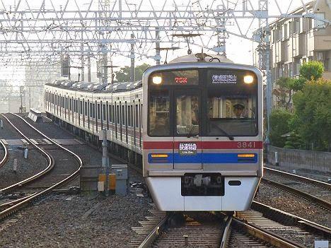 京成電鉄 快速特急 芝山千代田行き 3800形