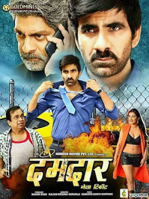 Nela Ticket 2018 Dual Audio Hindi (Cleaned) 720p HDRip 1.3GB