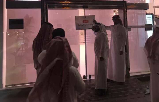 TELECOM OPERATORS OFFICES SUSPENSION IN RIYADH