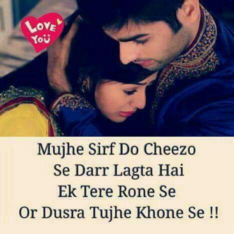 20+Whatsapp status  Love Hindi Status Touching Notes