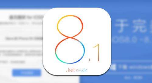 How to Jailbreak iOS 8, 8.0.1, 8.0.2, 8.1