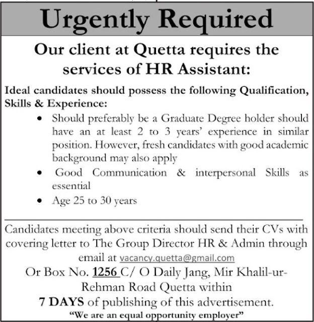 HR Assistant  Group of Companies in Quetta jobs