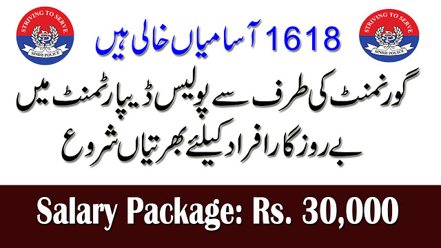 1618+Vacancies Police New Jobs 2019 | Latest Advertisement