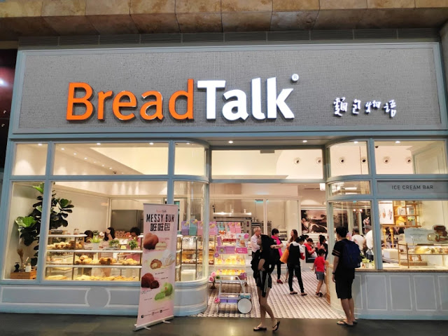 Pendiri Roti BreadTalk, George Quek, Raja Foodcourt yang Latar Hidupnya Sederhana