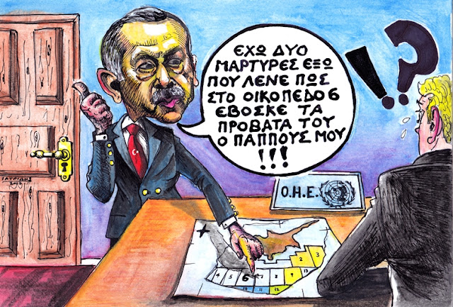IaTriDis Γελοιογραφία για την εφημερίδα Άποψη του Νότου, Κρήτη, με θέμα την ΑΟΖ της Κύπρου