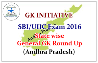 GK INITIATIVE for SBI/UIIC Exam 2016- State wise General GK Round Up (Andhra Pradesh):