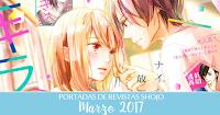 Portadas de Revistas Shojo Marzo 2017