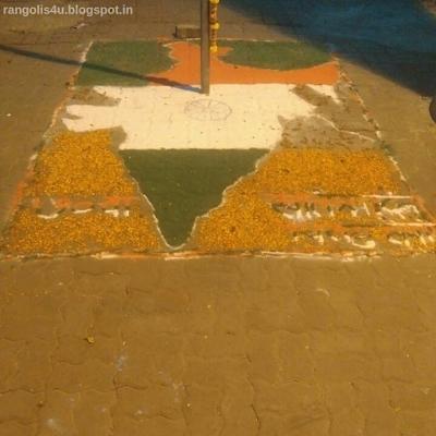 Best Independance Day Rangolis