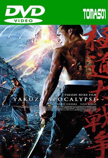 Yakuza Apocalypse (2015) DVDRip
