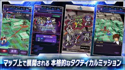 Gundam Area Wars (Japan) Apk