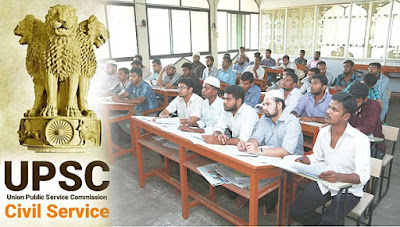 upsc-civil-services-muslims
