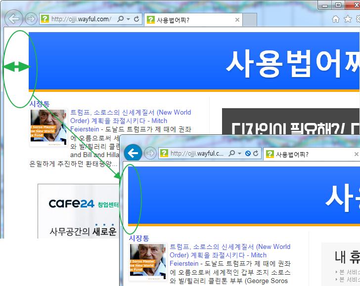 웹페이지 페이지 여백 (브라우저와 콘텐츠 사이) 설정과 없애는 방법 html, body {margin: 0px; padding: 0px;}
