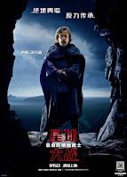 Star Wars: The Last Jedi Poster 44