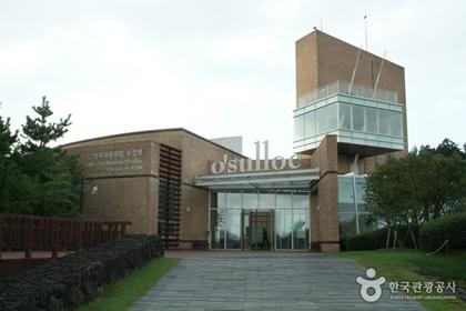 พิพิธภัณฑ์ชาโอซุลลอค (O'sulloc Museum) @ www.visitkorea.or.kr