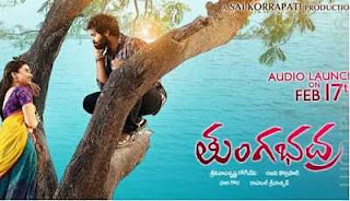 Tungabadra (2015) Telugu Movie Download 300mb