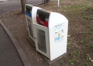 Trash Cans of Nishi-Shinjuku Park