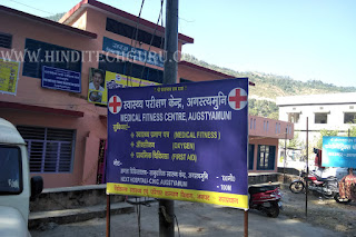 chardham registration