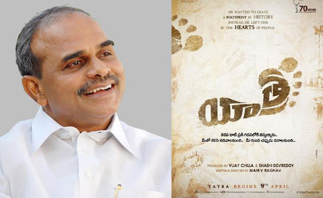 yatra-telugu-movie-mammootty-ys-rajashaker-reddy-b