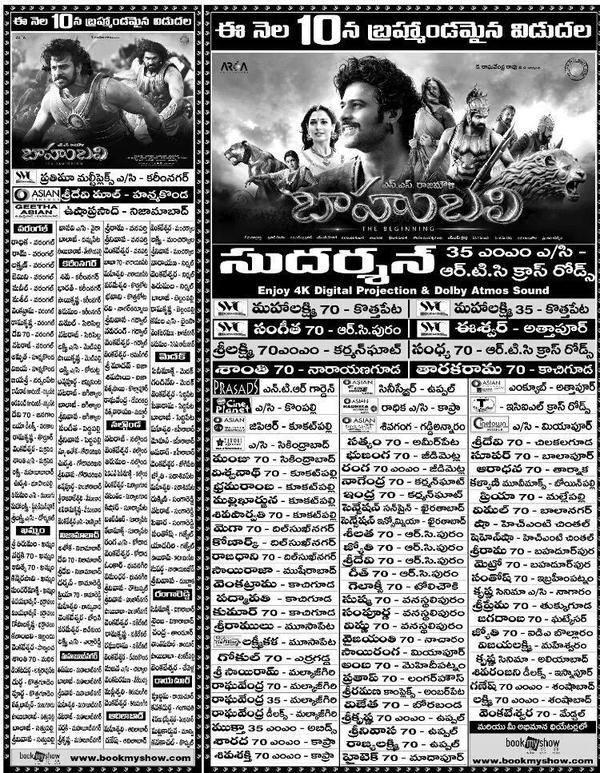 bahubali movie theatres list baahubali songsdownload