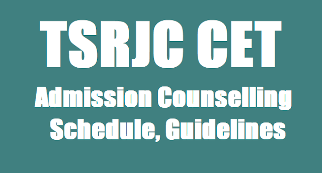 TSRJC CET, Admission Counselling Schedule, Guidelines