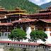 ทัวร์ภูฏานคือการเดินทางที่สนุกสนาน
