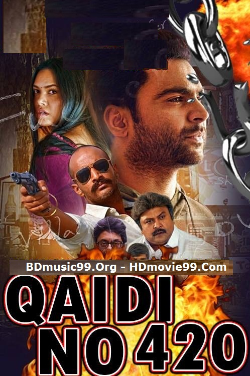 Qaidi No. 420 (2018) Hindi Dubbed 720p HDRip x264 800MB Download
