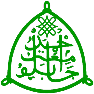 Ahmadu Bello University (ABU) New Postgraduate Students Registration procedure
