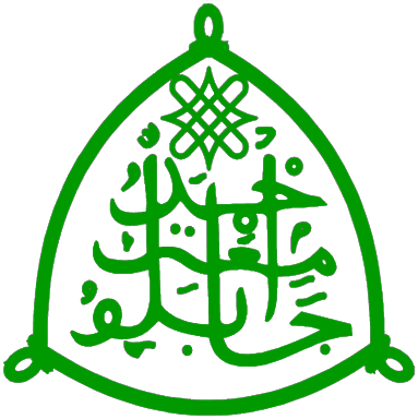 ABU New Postgraduate Students Registration procedure for 2018/2019 Session