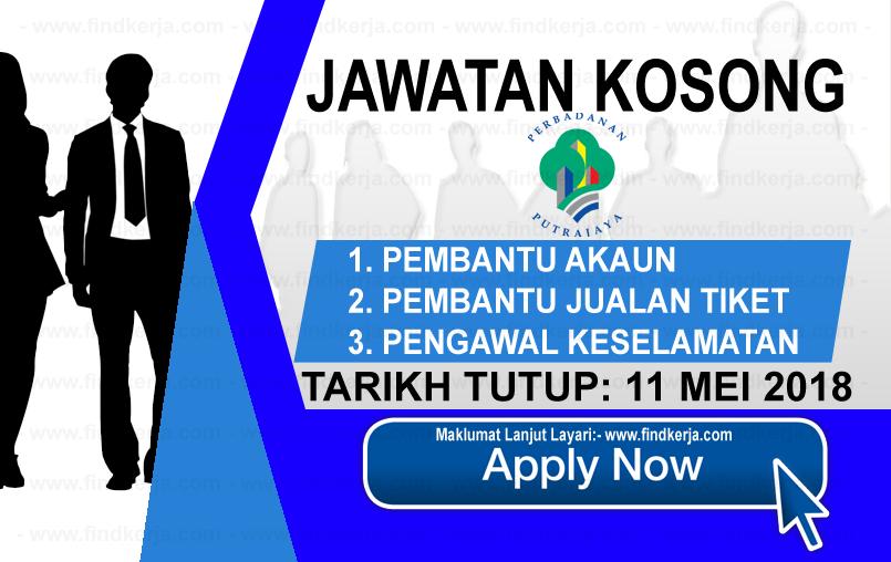 Jawatan Kerja Kosong PPj - Perbadanan Putrajaya logo www.findkerja.com mei 2018