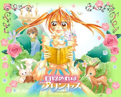 Mezamereba Princess de Aoyama Chiroru