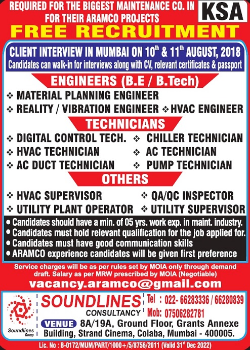 Saudi Arabia Jobs, Saudi Aramco Jobs, Material Engineer, HVAC Engineer, Chiller Technician, HVAC Technician, AC Technician, Pump Technician, HVAC Supervisor, QA/QC Inspector, Utility Supervisor