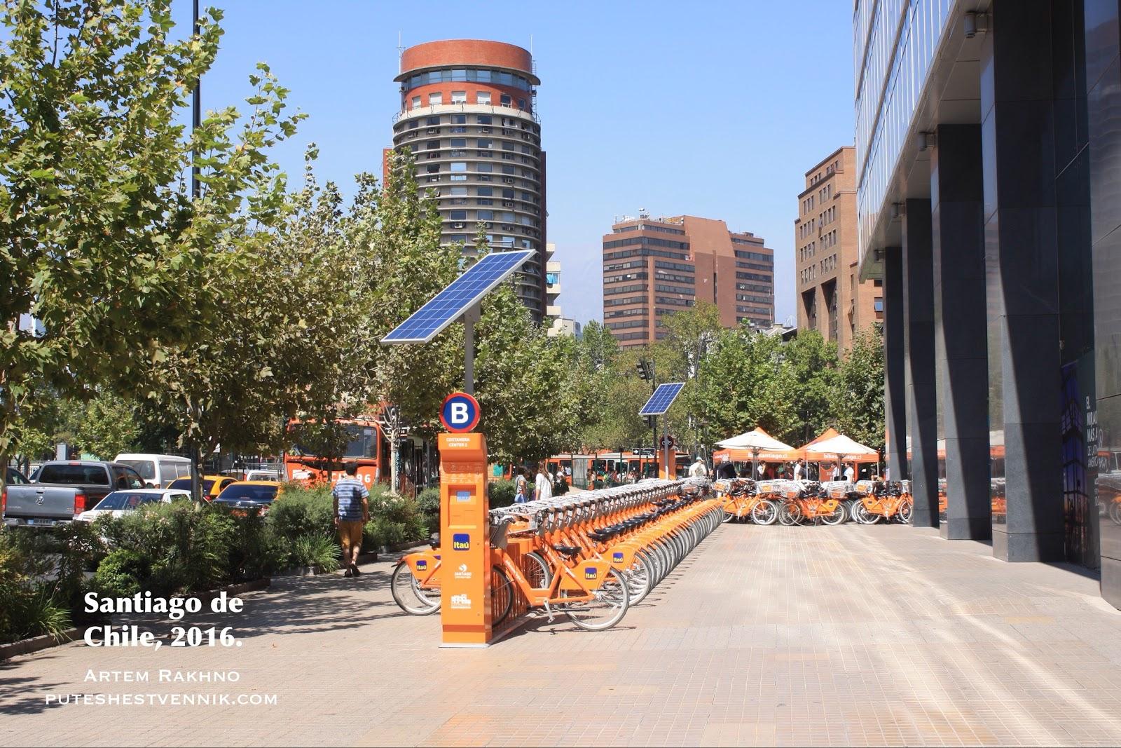 Стоянка велосипедов в Сантьяго