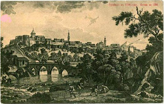 Postal de Ereván de 1796