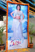 Angel Movie Launch-thumbnail-8