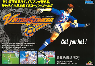 Virtua Striker (1994) 1