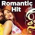 Rama Chakkani Seetha Movie Review