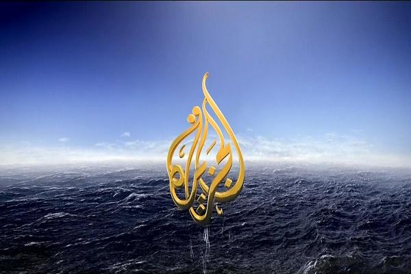 ترددات قناة الجزيرة