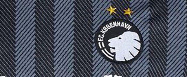 FCコペンハーゲン 2016-17 サードユニフォーム