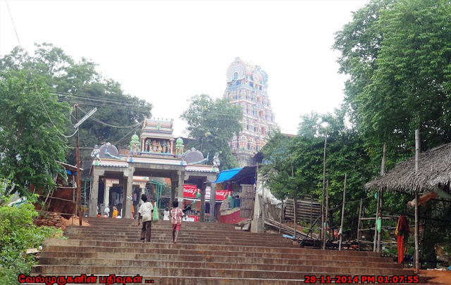 Murugan Temple in Mailam