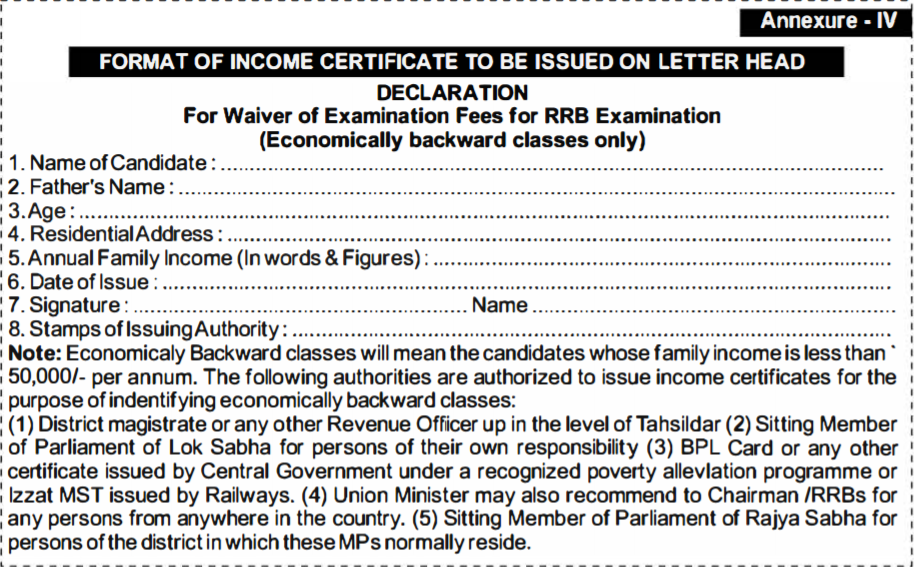 RRB NTPC Income Certificate, Download Annexure form, RRB Income certificate form, Railway Exam Income Certificate format for EBC