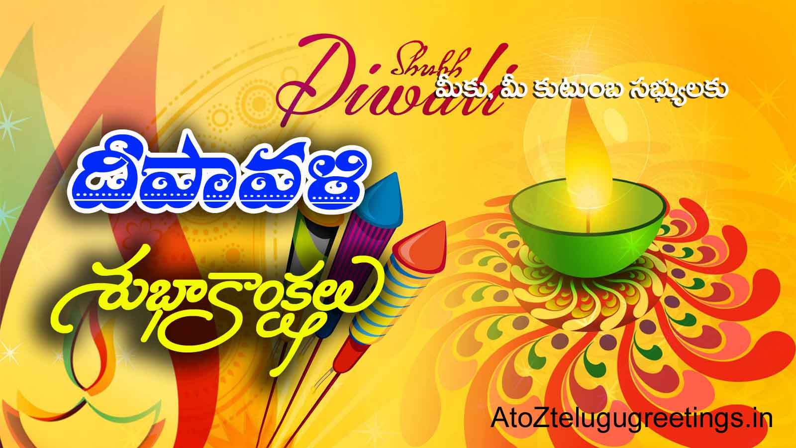 Deepavali telugu quotes and messages online greetings and pictures kristyandbryce Gallery