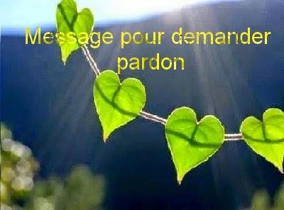 Message Pour Demander Pardon A Son Amour Poèmes Et Textes