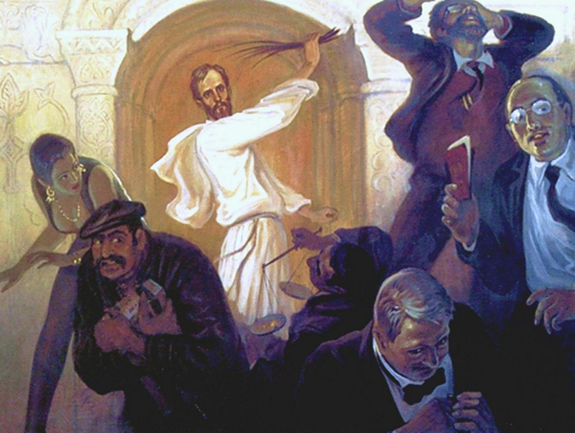 Jesus Overturning Money Changers