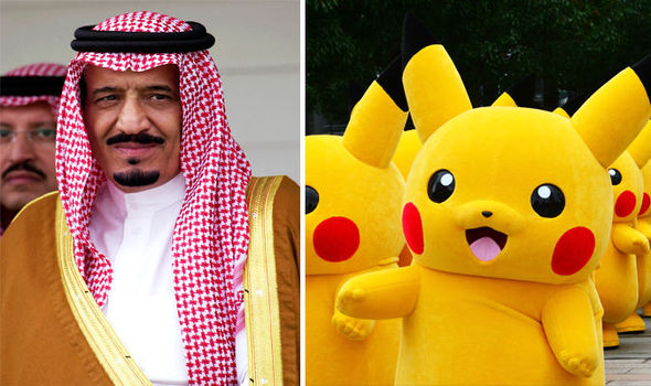 Forex fatwa saudi arabia