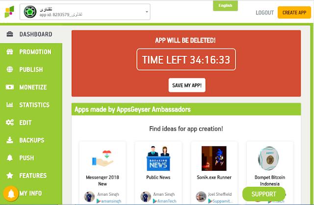 عمل تطبيق اندرويد خاصة للموقع او المدونة فى دقائق وبدون خبرة - make url android app