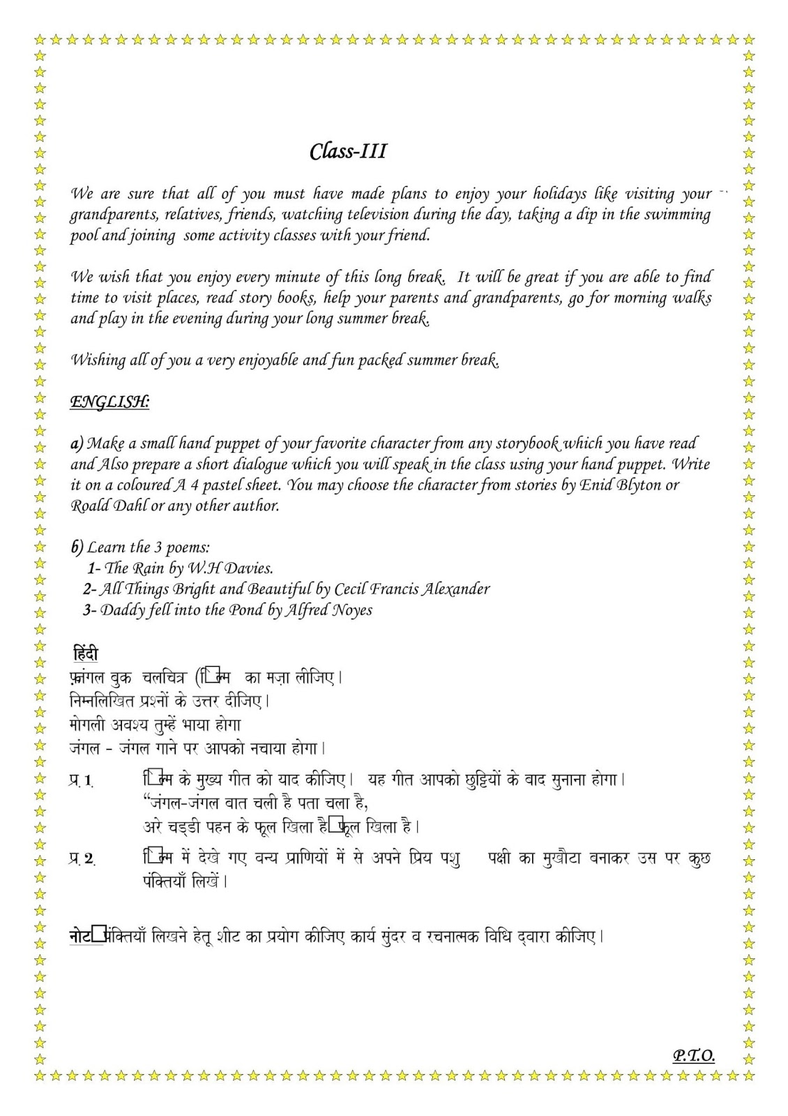 dps indirapuram holiday homework for class 8