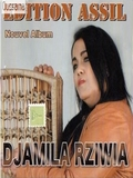 Cheba Djamila Rziwia-3aala Zouadjeh 2016